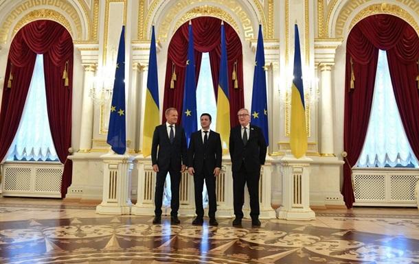 Зеленский: Саммит Украина-ЕС может быть последним