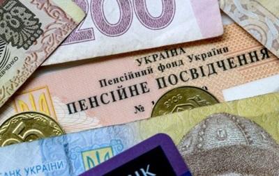 МинВОТ: выплачивать пенсии в ЛДНР невозможно