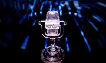 Российские букмекеры предсказали место проведения «Евровидения»