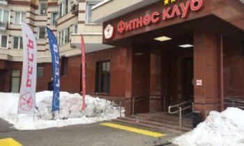Фитнес-клуб С.С.С.Р. на Красносельской: путешествие на круизном лайнере круглый год