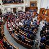 В КИУ назвали самых дисциплинированных депутатов