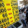Почему гривна укрепляется, а цены не падают