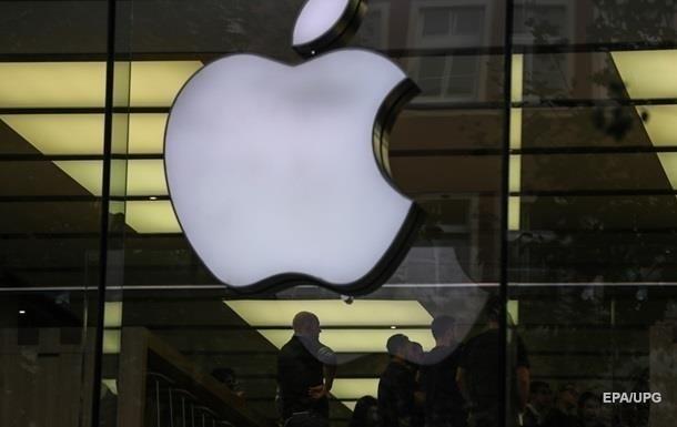 На Apple подали в суд за доведение до гомосексуализма