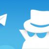 Следующее слушание суда по иску SEC против Telegram состоится в феврале 2020 года