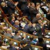 В Украине решили ликвидировать Госгеокадастр