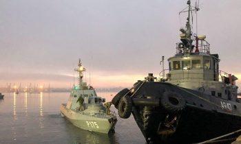 Возвращение захваченных Россией кораблей на завершающем этапе — ОП