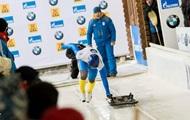 Гераскевич неудачно провел второй этап Кубка мира по скелетону