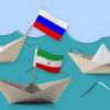Что подразумевает растущая 3-сторонняя конвергенция Россия-Китай-Иран?