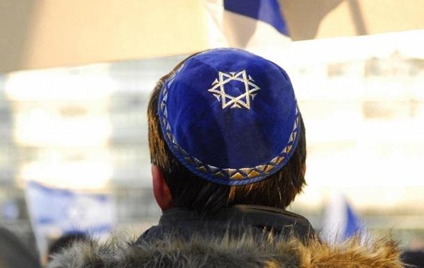В Украине заметили снижение уровня антисемитизма