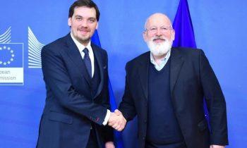 Гончарук рассказал, когда Украина будет отвечать критериям членства в ЕС