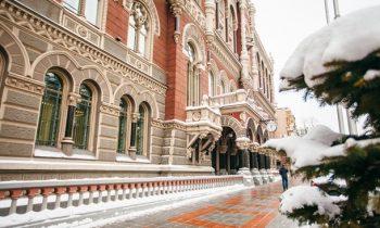 Нацбанк: четверть экономики Украины — в тени