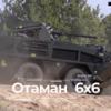 Украинский БТР прошел испытания на бездорожье