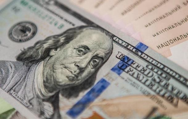 Курс валют на 26 марта: гривна немного подешевела