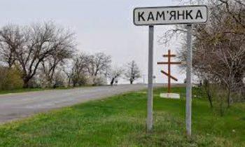 В Черкасской области закроют город из-за вспышки коронавируса