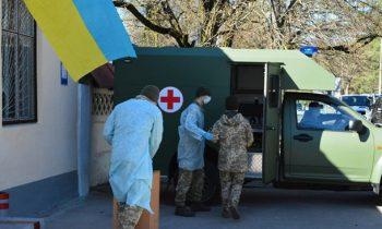 Новый случай коронавируса выявили в составе ВСУ
