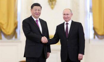 Глава МИД КНР: Китай и Россия будут защищать друг друга от клеветы и нападок со стороны западных стран