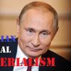 Стратегия «умной силы» Владимира Путина