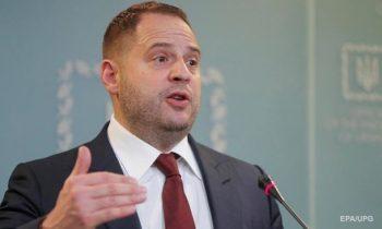 Глава офиса Зеленского заработал 256 тысяч за год