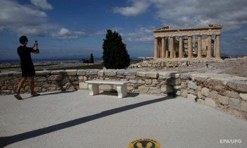 В Греции возобновляют работу кинотеатры, гостиницы и массажные салоны