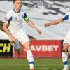 Кубок Украины по футболу разыграют без зрителей