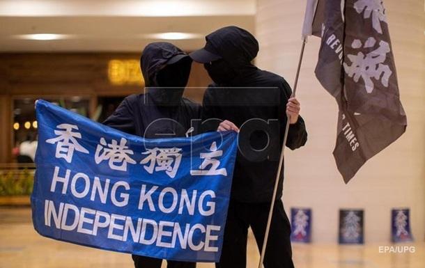 Британский МИД вызвал посла Китая по вопросу Гонконга − СМИ