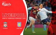 Ливерпуль — Астон Вилла: анонс и прогноз на матч АПЛ