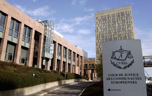 Суд запретил передачу данных граждан ЕС в США