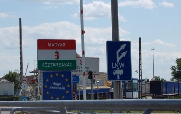 Венгрия закрывает границы с 1 сентября - СМИ