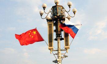Global Times: Обвинения в адрес Москвы в том, что она нанесла Китаю «удар в спину», несправедливы и безосновательны