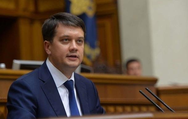 Разумков заявил о невозможности выборов в ОРДЛО