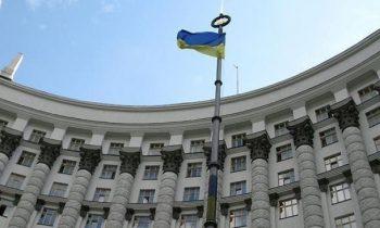 В Украине создадут мемориальное военное кладбище