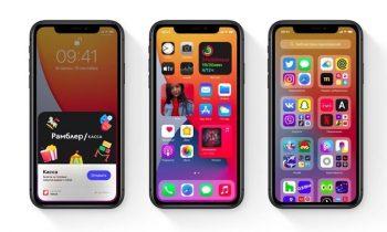 ИТ-компании создали союз против Apple