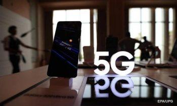 В Украине внедрят стандарты ЕС для мобильной связи