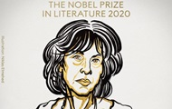 «Нобеля» по литературе получила американская поэтесса