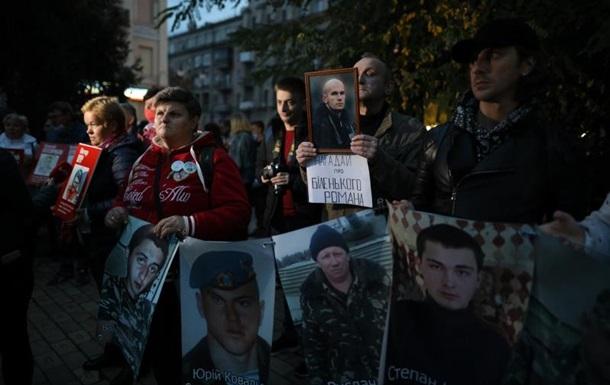 В Украине прошла акция в поддержку военнопленных