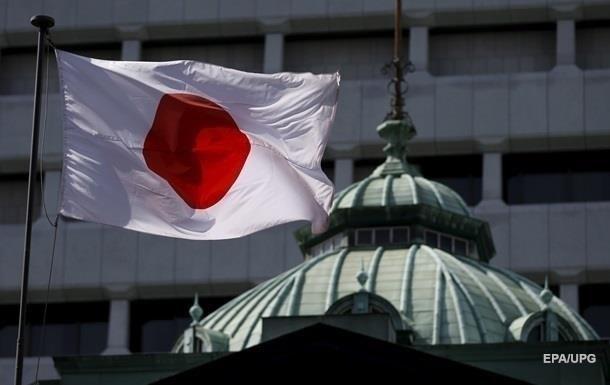 Банк Японии проведет испытания цифровой валюты