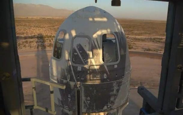 Blue Origin запустила ракету для лунной миссии
