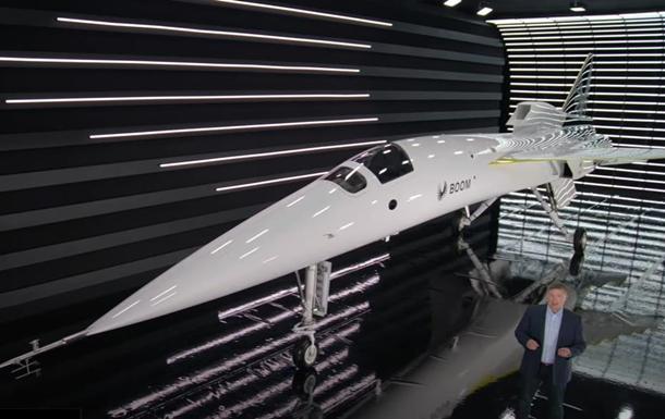 В США представили прототип сверхзвукового лайнера