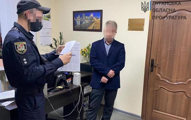 На откате поймали заместителя мэра в Луганской области