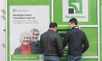 Прибыль банков Украины превысила 40 млрд гривен