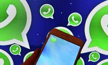 В WhatsApp защитят лица пользователей