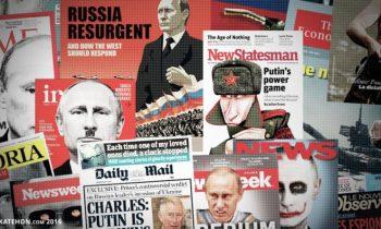В плену русофобских иллюзий