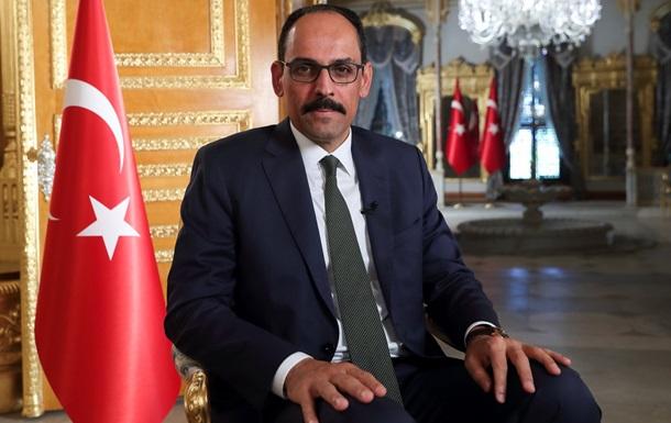 Пресс-секретарь Эрдогана заразился COVID-19