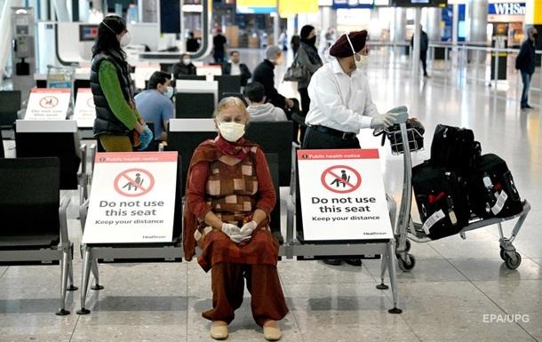 Из-за пандемии Лондон больше не самый соединенный город в мире