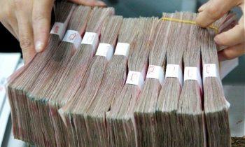 Названы периоды пиковых выплат по внешнему долгу