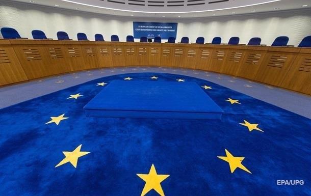 ЕСПЧ принял решение, затягивающее спор с РФ по Донбассу