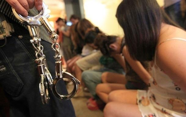В Госдепе оценили борьбу Киева с торговлей людьми