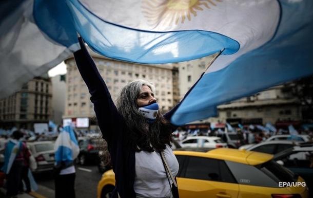 В Аргентине ввели налог для самых богатых граждан