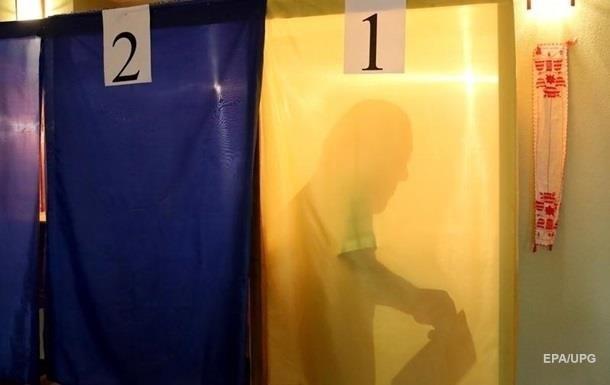 В Кривом Роге начались выборы мэра