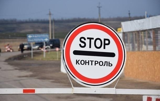 Сепаратисты временно открыли КПВВ в Счастье